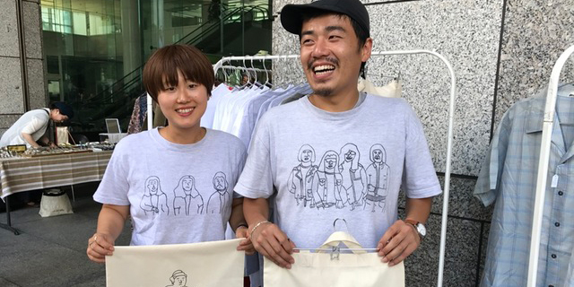 出店者│otani shop(東京)